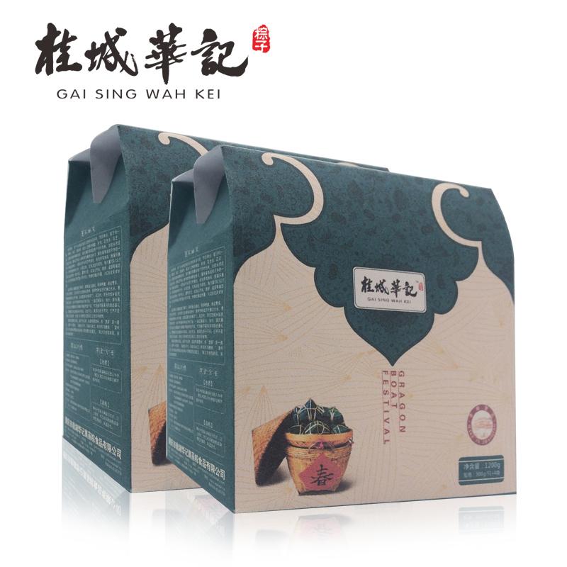 桂城华记浓情粽意  1.16kg裹蒸粽礼盒  端午爆款超低价包邮
