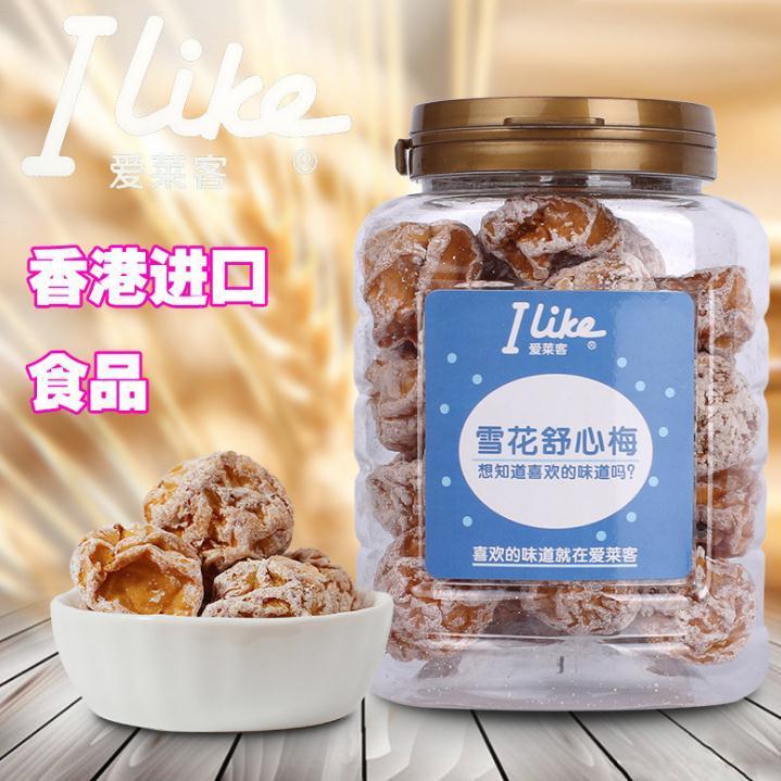 香港爱莱客雪花舒心梅250克x24瓶1箱 进口食品蜜饯批发