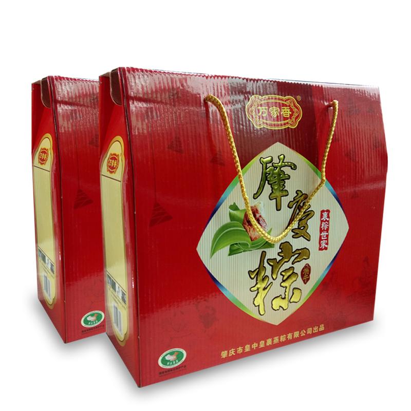 皇中皇万家香肇庆粽  多种口味肇庆粽礼盒1.4kg   特价包邮