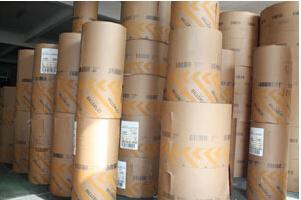 供应单面光白牛皮纸 瑞典(billerud)、巴西22g~90g