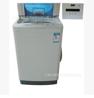 供应 感应卡洗衣机/自助洗衣机/刷卡洗衣机