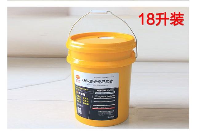 厂家直供爱尔特LNG20w-50发动机专用润滑油机油 正品