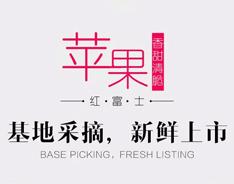 中国苹果交易网
