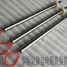 非标定做便携式永磁捡铁器 自动脱铁器 强力除铁器铁渣铁屑