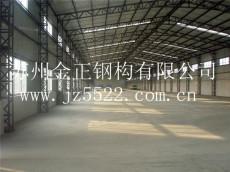 苏州厂家专供大型轻钢结构厂房 钢结构仓库