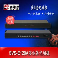 4E1+100M以太网PDH光端机