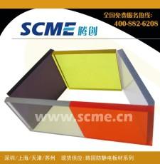 供应黑色/黄色/茶色/橙色防静电亚克力板