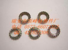 锥形锯齿锁紧垫圈 GB956.2