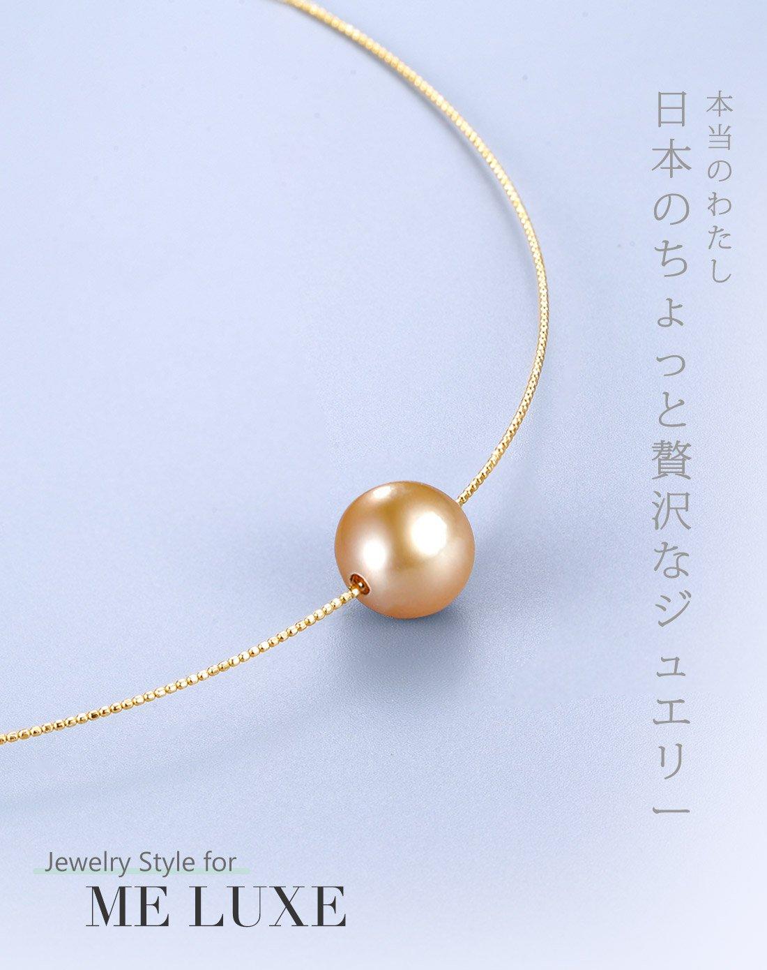 珍珠批發  南洋金珍珠18K金南洋金珍珠項鏈10-11MM正圓 強光