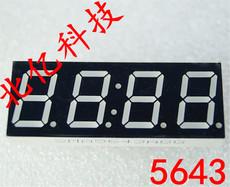 北京时钟数码管厂家 0.56寸时钟显示数码管批发 电子时钟数码管价格 共阴共阳红色光