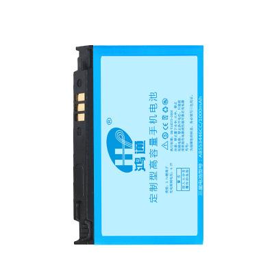适用三星W569 I620 F488 F480手机锂离子电池厂家直销OEM ODM定制