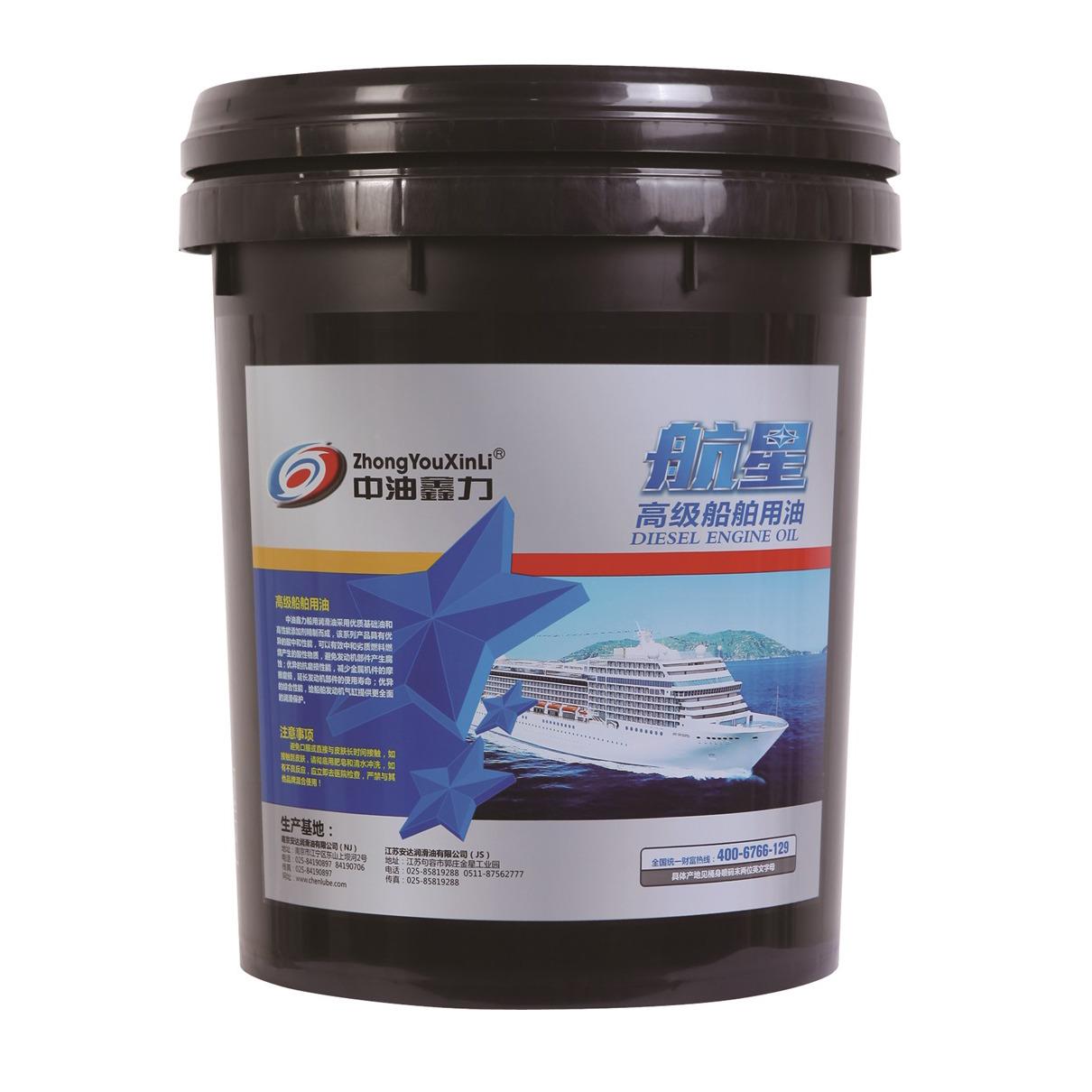 江苏安达润滑油 中油鑫力 航星高级船舶用油CD CF-4