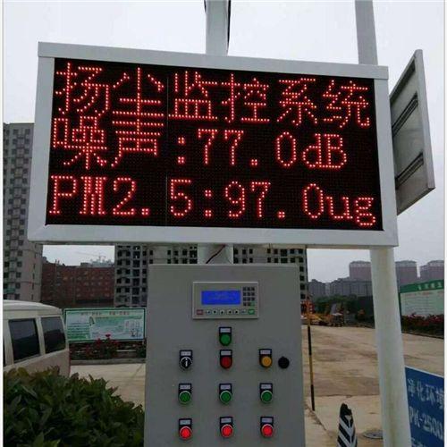 海林供应砂石厂PM2.5检测仪室外PM2.5检测仪报价