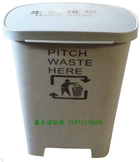 30L/50L灰色脚踏环保型垃圾桶  厂家直销灰色脚踏垃圾桶