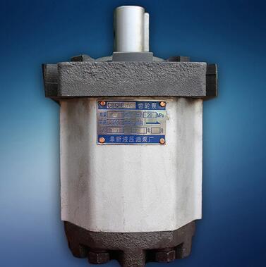 供应齿轮泵 CBQ-F540C CBQ-F系列 齿轮液压泵
