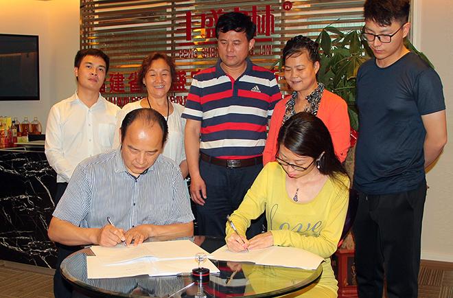 福建省丰盛农林科技有限公司、中融资产管理有限公司签署战略合作协议