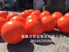 球型带两孔的塑料滚塑浮球:直径30/40/50/60/80/100公分