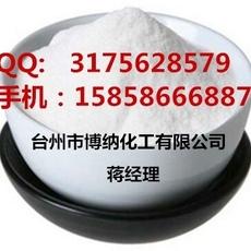 99%甲基辛弗林厂家 365-26-4  低于市场价 浙江甲基辛弗林医药级 合成