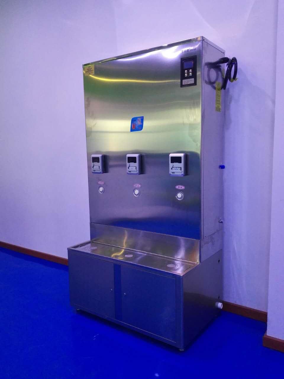 饮水洗澡多用节能电热开水炉厂家直销丨节能型洗澡喝水电热开水机丨图片