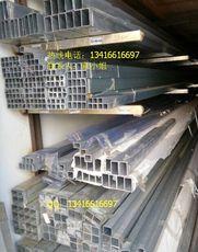 国标6063-5氧化银色铝方管 四方铝管 铝矩形管 铝扁管