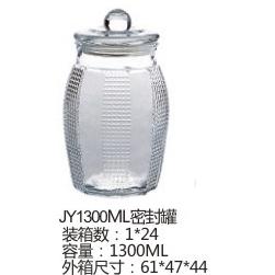 供应 厂家直销供应 佳颖 JY1300ML  可定制 玻璃密封储物罐
