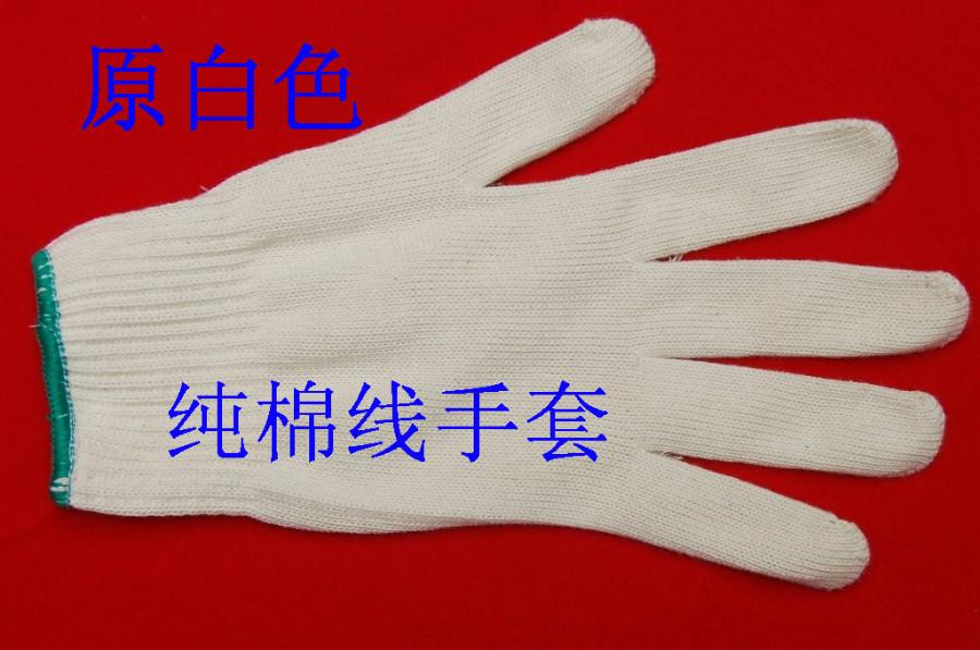 AS99型纯棉线手套中国青岛集芳制造产品出厂价一把60克单价1.9元双