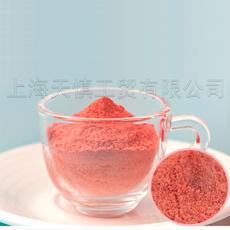 热销茶饮 柠檬绿茶 绿色健康茶饮批发
