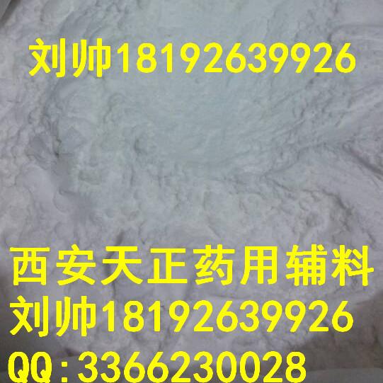资质齐全 枸橼酸 药用级柠檬酸 枸橼酸粉 原料粉 500克 纯粉
