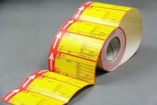 超市标签纸  货架标签 价格贴纸  条码打印标贴纸