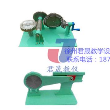 君晟JS-JCM型热销款机械基础模型(全铝制)