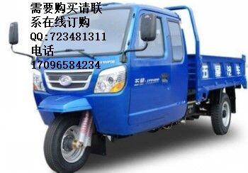 福田五星atx1500柴油自卸农用三轮汽车特价价格–