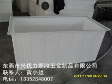 专业供应:防腐蚀塑胶方桶 一次成型防腐蚀牛津桶 耐酸碱螺丝酸洗桶