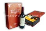 供应定做 优质手提单支酒盒包装盒 金卡纸盒 酒盒包装定做