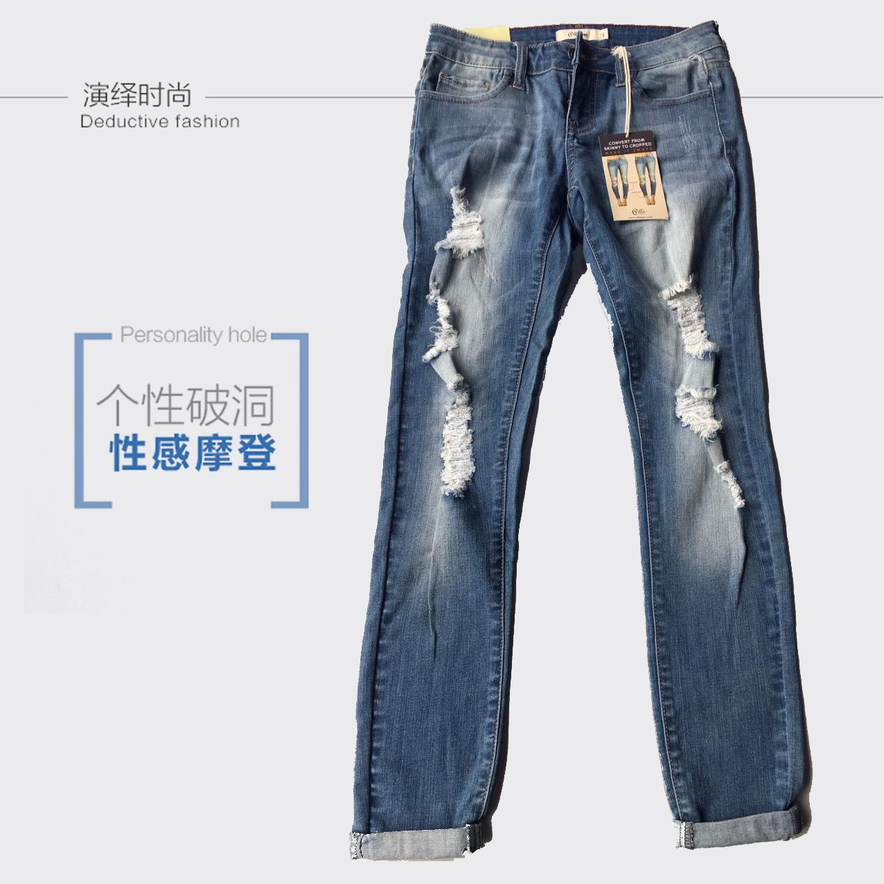 个性破洞新款时尚直筒卷边牛仔裤