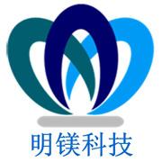 河南明镁镁业科技有限公司