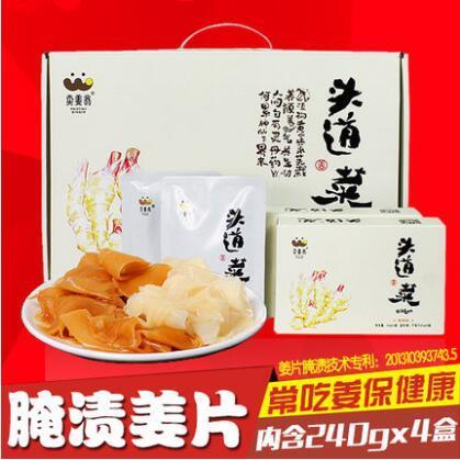 供应卖姜翁 960g咸菜礼盒 腌制生姜片 早餐小菜 下饭菜 嫩姜 腌菜泡菜