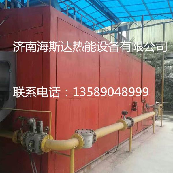 出售2015年杭州特富20吨燃气蒸汽锅炉辅机资料齐全