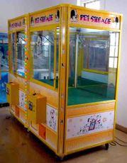 【厂家直销】小型儿童玩具 一元夺宝 娃娃机游戏机批发