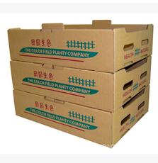 纸盒,纸箱 纸制品 可定做