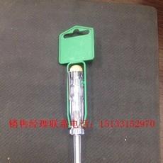 晋州市   一航电子工具验电笔 电工专用验电笔 电子感应验电笔 家用验电笔