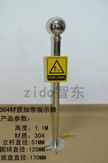 石油生产提炼防静电球人体静电消除触摸式静电消除球