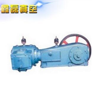 供应 W-3型往复式真空泵 电机功率5.5kw 100号真空泵油