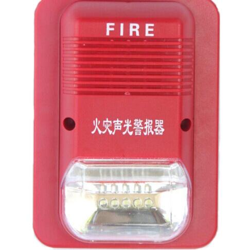 厂家供应消防声光报警器价格