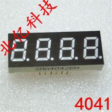 0.4英寸时钟显示数码管 红色共阳七段管