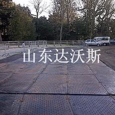 山东达沃斯专业加工路基板 临时工程铺路垫板