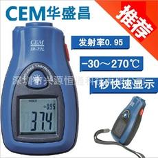CEM华盛昌IR-77L升级为IR-77H非接触直板式红外线测温仪点温计