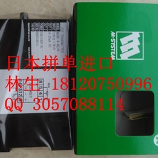 KYPD-D4A12N-R如规格书M-System爱模转换器日本拼单进口W5FV-Y-R2/Q