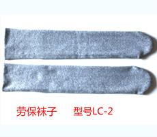 LC-2型劳保棉袜加厚双层弹性高全棉高配纱线和氨纶材质结实耐用保暖防寒
