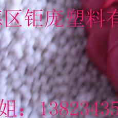 用于玩具车|五金配件|空调配件的导电PP系列改性导电PP粒料