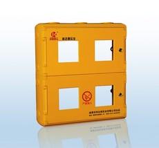 科达丽四户燃气表箱高分子复合材料不生锈耐酸碱防腐蚀使用寿命长